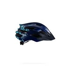 BBB BBB Nebula Helmet 54-58CM