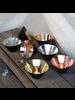 HomArt Conical Bowl - Metal - Black - Silver