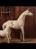HomArt Burlap Horse - Lrg - Natural