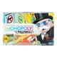 Australia MONOPOLY: MILLENNIAL EDITION (6)