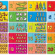 Australia Orchard Toys - Match and Count Puzzle