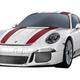 Australia RBurg - Porsche 911R 108pc