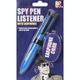 Australia Spy Listening Pen