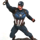Australia Avengers 4 - Captain America Gallery PVC Figure