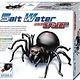Australia SPIDER KIT SALT WATER