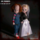 Australia Living Dead Dolls - Chucky & Tiffany 2-Pack