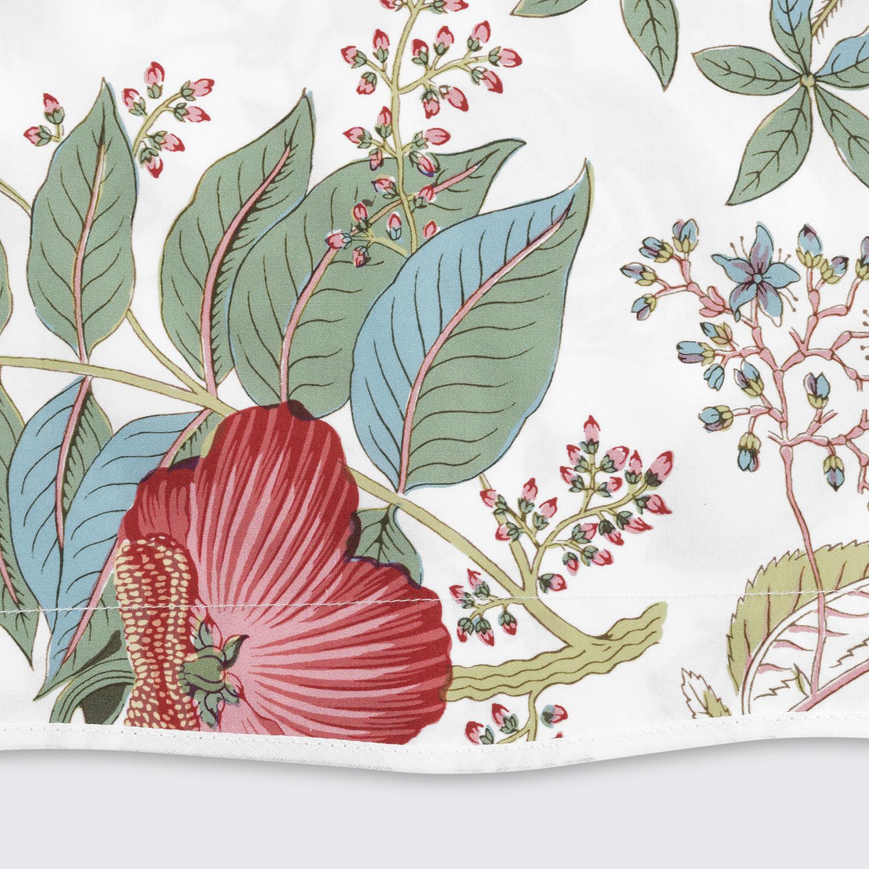 Matouk Pomegranate