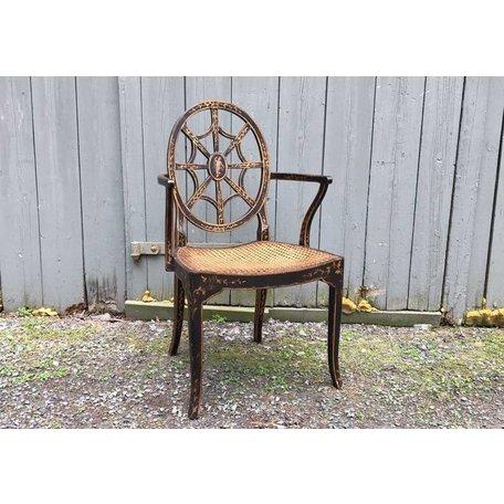 VIntage Adams Chair