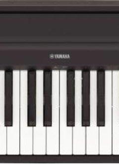Yamaha Yamaha P45B Digital Piano, Black