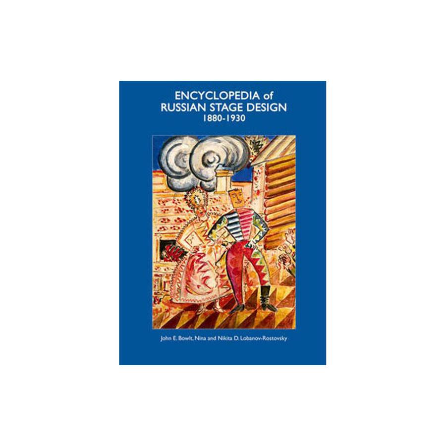 Antique Collector's Club Encyclopedia of Russian Stage Design 1880-1930 by John E. Bowlt, Nina and Nikita D. Lobanov-Rostovsky