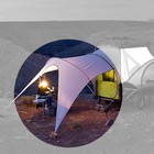 SylvanSport Replacement Awning for Go Camper