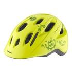 Giant Holler Infant Bike Helmet