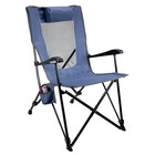 GCI Outdoor Outdoor Recliner - Stellar