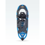 Atlas Men's Rendezvous Snowshoes