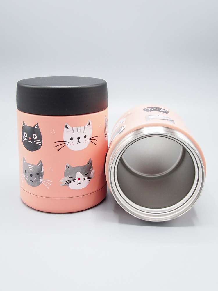 Now Designs Food Jar Cats Meow
