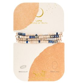 Scout Curated Wears Wood, Stone & Metal Wrap Bracelet/Necklace - Lapis/Silver