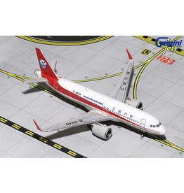 Gem4 Sichuan A320neo