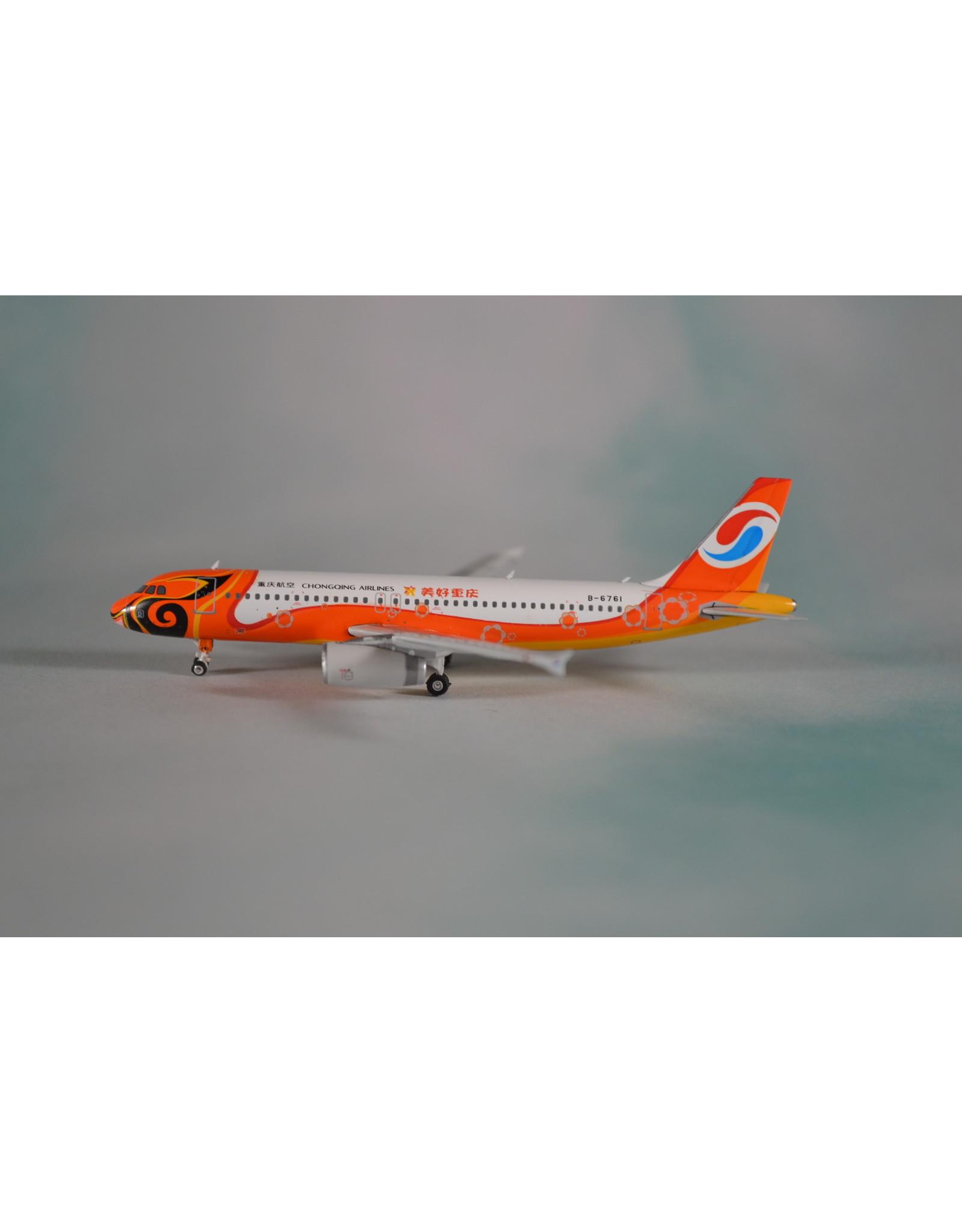 PH4 Chongqing A320 B-6761