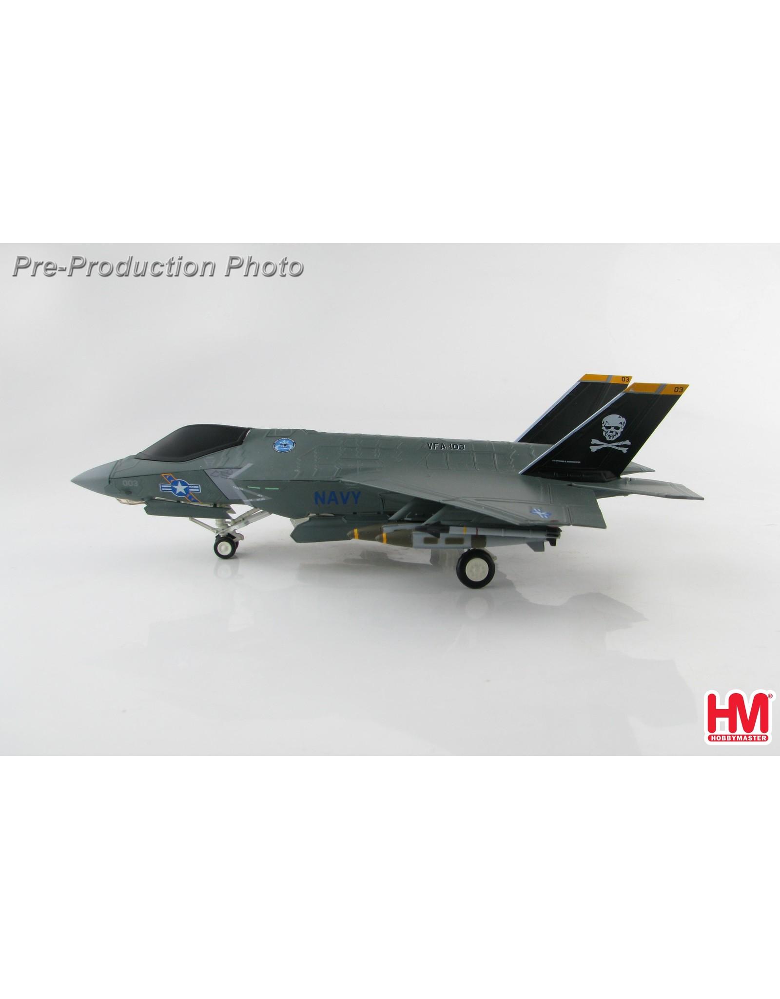 HM F-35C Pole Test 2012
