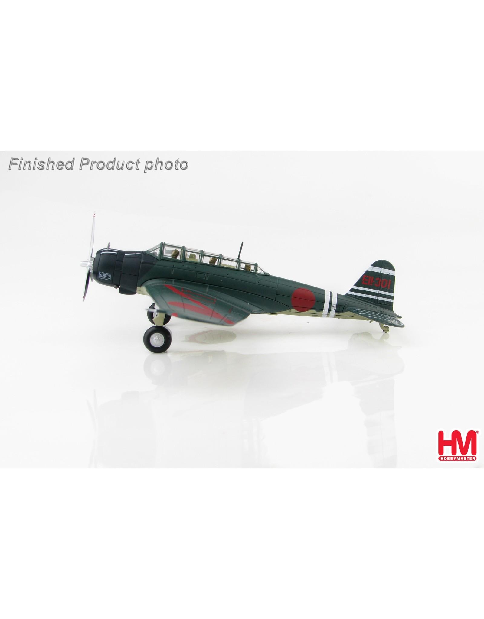 """HM B5N2 """"Kate"""" carrier Zuikaku"""