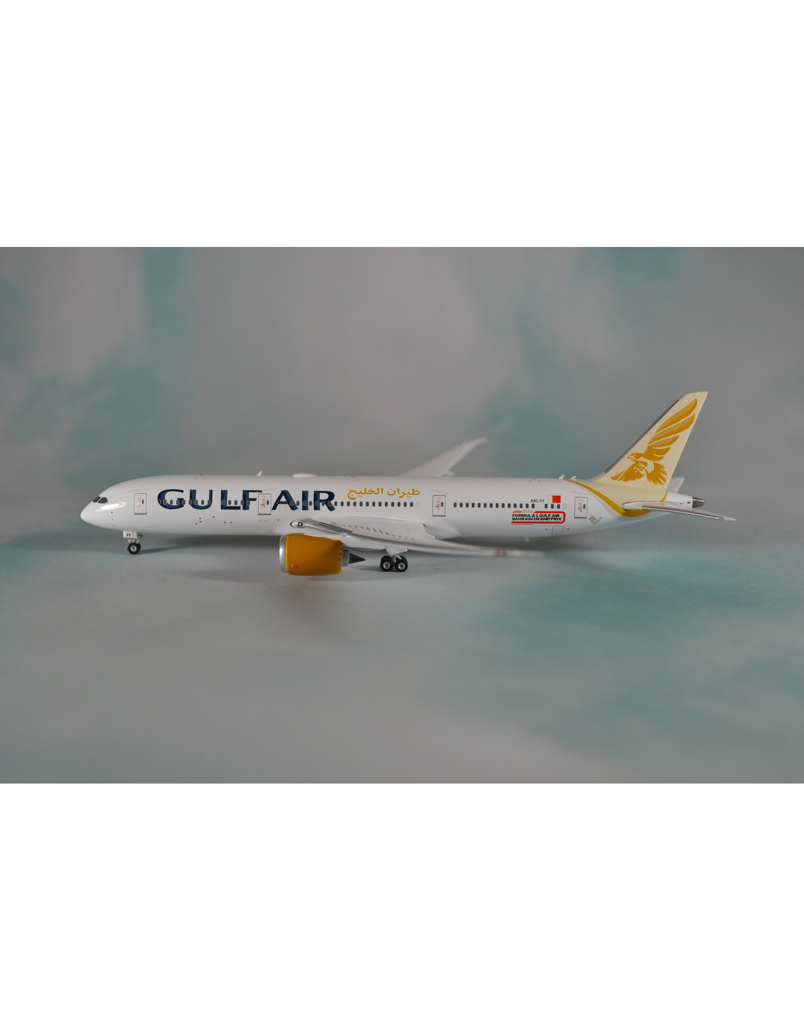 "PH4 Gulf Air 787-9 ""F1 Bahrain"""