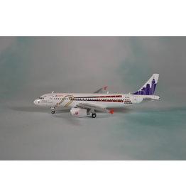 JC Wings JC4 HK Express A320 Kagawa