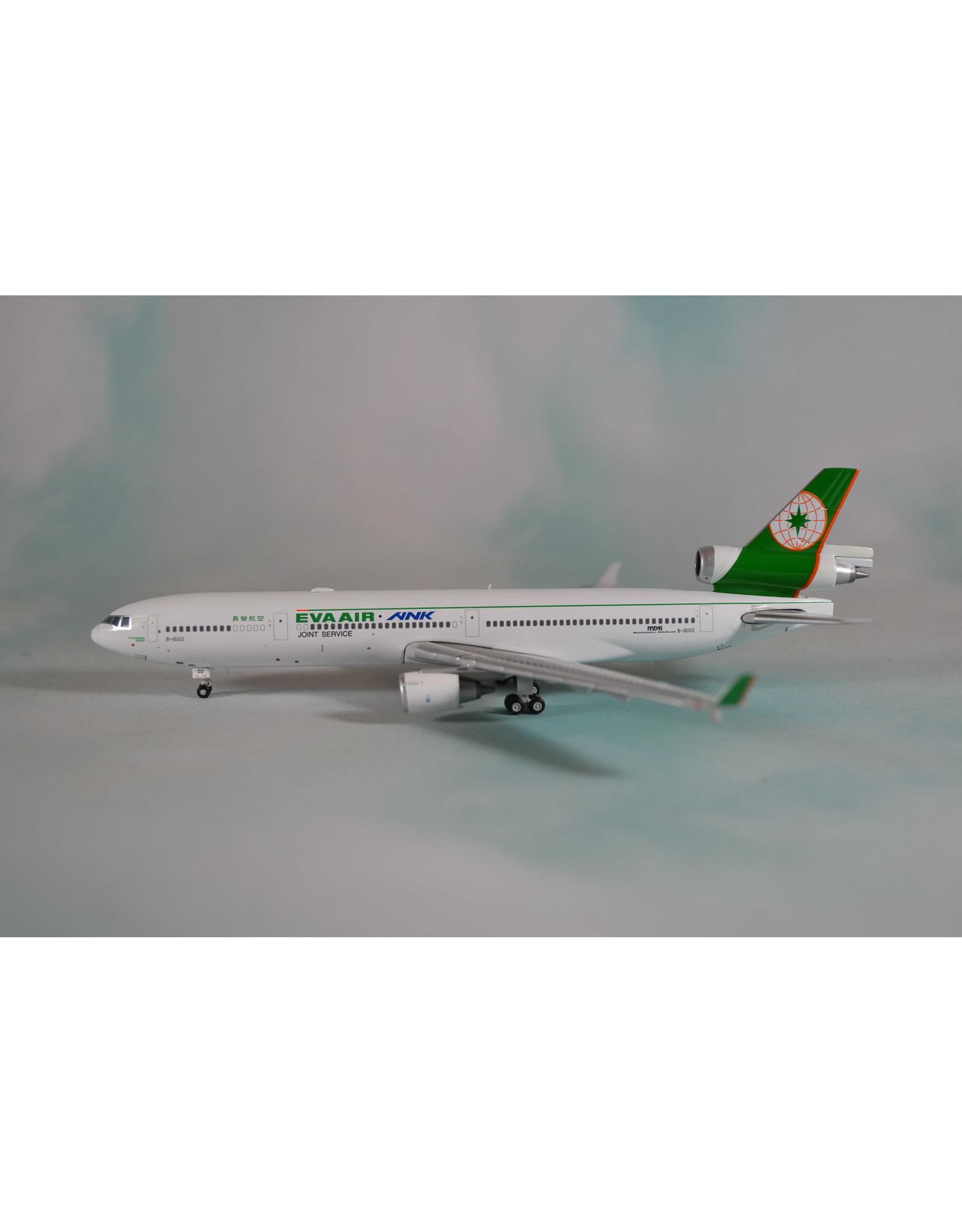 JC Wings JC4 EVA MD-11 B-16102