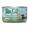 Tiki Cat Aloha GF  Tuna w/Ocean Whitefish & Pumpkin 3oz
