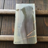 #208 Shoubudani Smooth Kasumi Finish Iromono Namazu