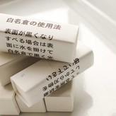 Nagura Synthetic Conditioning Stone
