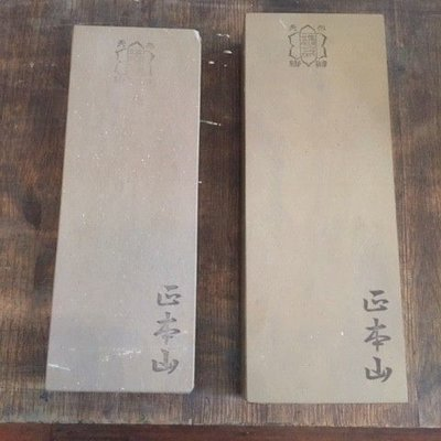 Honyama Tennen-Toishi Natural Finish Stone 75x200mm (Hideriyama Tomae?)