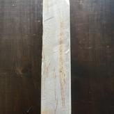 Big Maruoyama Shiro Suita Gokujyo Natural Japanese Stone Tennen Toishi 219x82x45mm 1749grams 25% Off