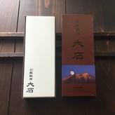 Ohishi #10,000 Super Fine Grit Japanese Whetstone