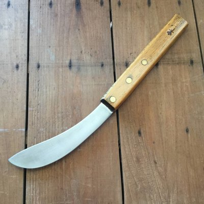 A B Bahco Skinning Knife Stainless Eskilstuna Sweden