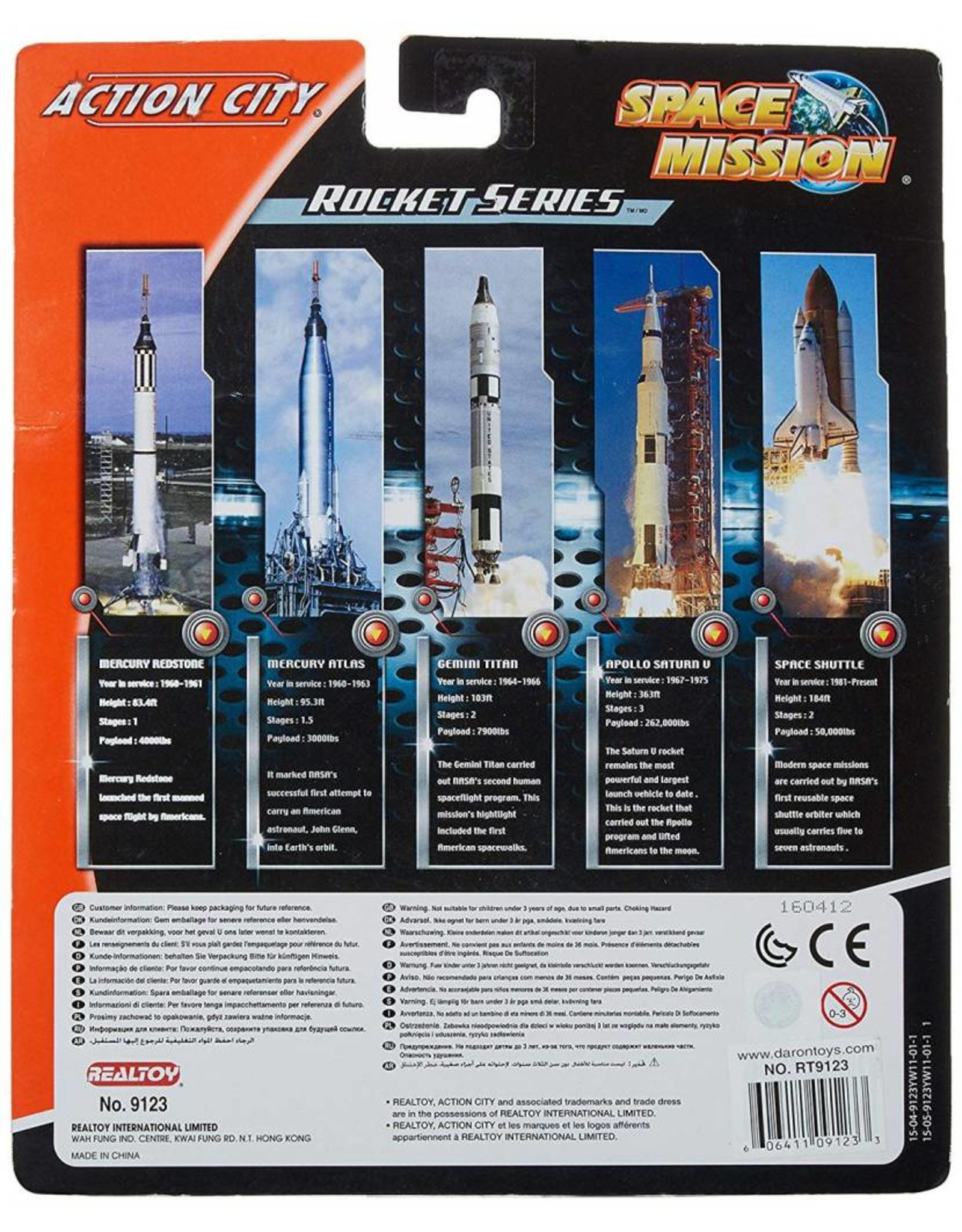 Action City Space Shuttle and Rocket Series (single)
