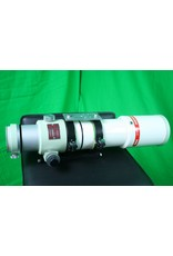Takahashi Takahashi FSQ-85ED Astrograph Refractor with tube ring, camera adapter & Pelican Case (Pre-owned)
