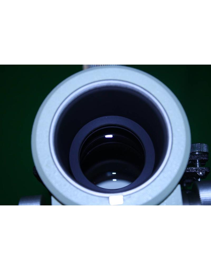 Takahashi Takahashi FSQ-85EDX Astrograph Refractor with tube ring, camera adapter & Pelican Case (Pre-owned)