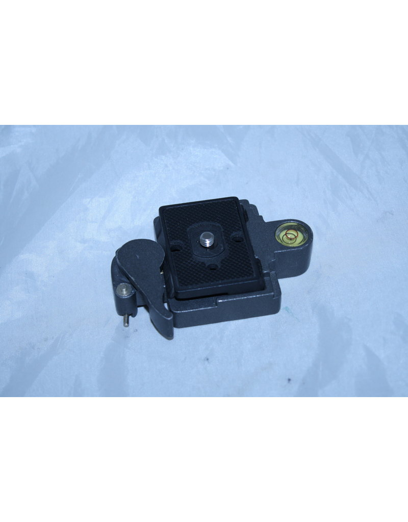 Neweer Quick Release Clamp and Plate