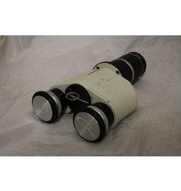 "Denkmeier Denkmeier II BinoViewer with 2"" Multiple OCS and Two Meade 26mm Super Plossls(Pre-owned)"