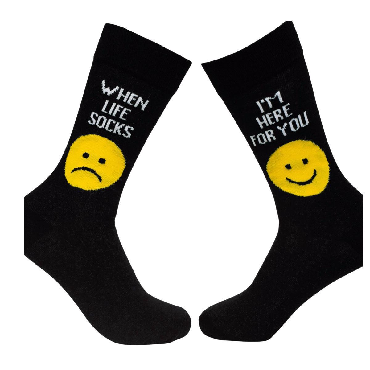 Socks Atomica Socks Atomica When Life Socks
