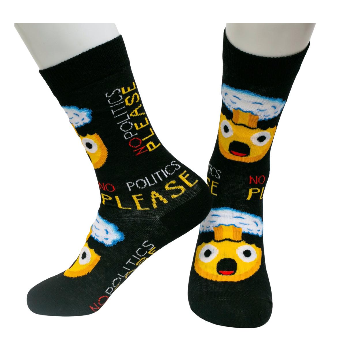 Socks Atomica Socks Atomica Politics Make My Head Explode