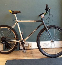 Diamondback Diamondback Ascent ex 18 1/2 in