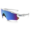 OAKLEY Radar EV Path White Prizm Saphire