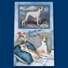 Ball Point Pen Greyhound