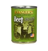 Evanger's Classic 100% Beef Dog Food 13oz