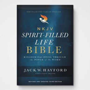 NKJV, SPIRIT-FILLED LIFE BIBLE, THIRD EDITION, HARDCOVER, RED LETTER EDITION