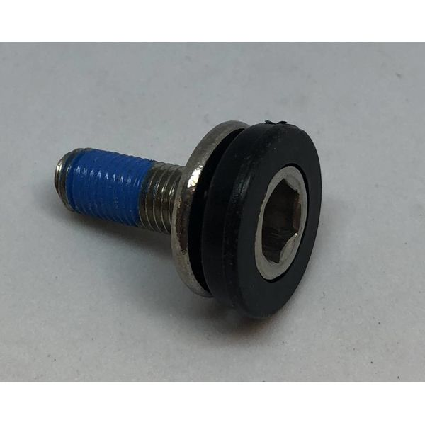 Pedal Arm/Drive Screw