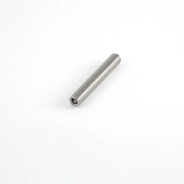 Screw 5/16-24X2In Socket