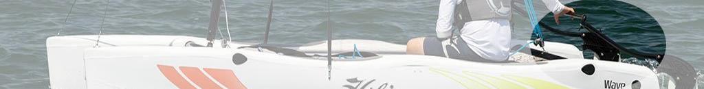 Hobie Wave Tiller Parts (Old Style)