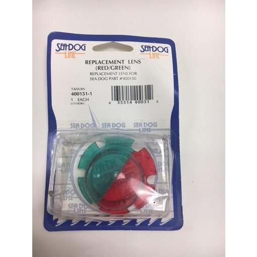Blackburn Marine Replacement Lens Red/Green